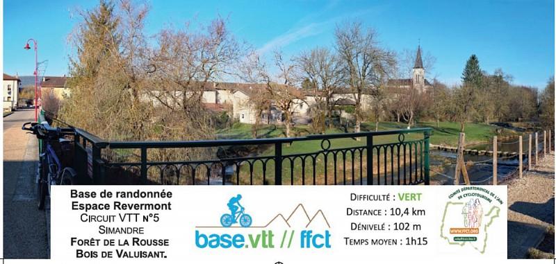 Circuit VTT n°5 - Forêt de la Rousse Valuissant