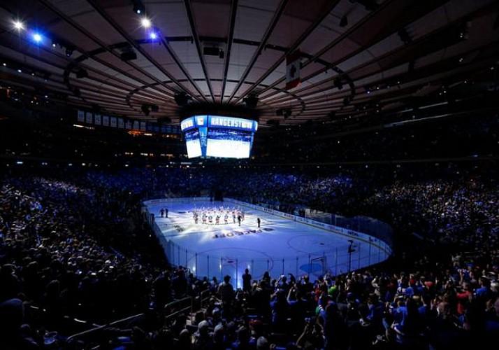 NHL (hockey) - Biglietto per un match dei Rangers al Madison Square Garden - New York