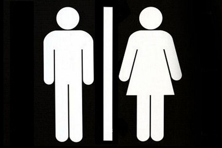 Toilettes publiques - Office de Tourisme