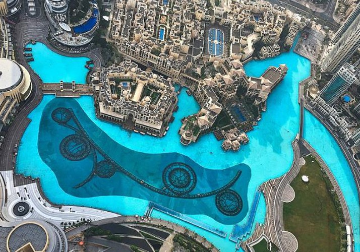 Entry ticket to the Burj Khalifa - 124th Floor (At The Top) - Open date