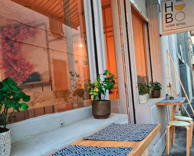 Restaurant Home Bowl - Pau - extérieur