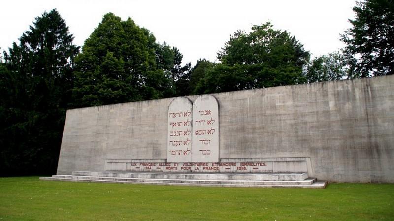 Mémorial à la mémoire des combattants Israélites