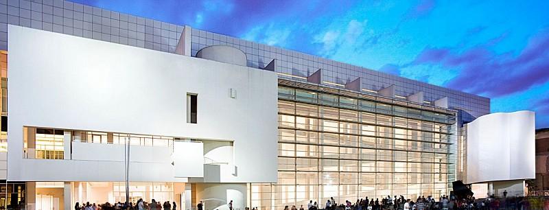Billet musée d'art contemporain de Barcelone - MACBA