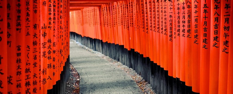 Guided Tour Of The Fushimi Inari-Taisha Shrine and Saké Tasting