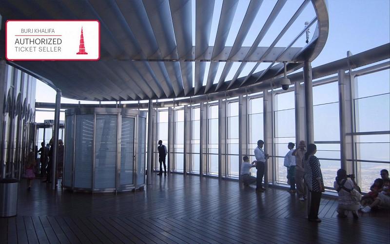 Burj Khalifa: At the Top (Level 124 & 125) - Skip The Line