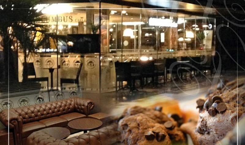 Le Columbus Café à Niort